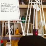 s-2015旭丘高校表