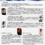 s-101コンサート002